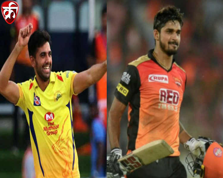 IPL 2021 interesting facts