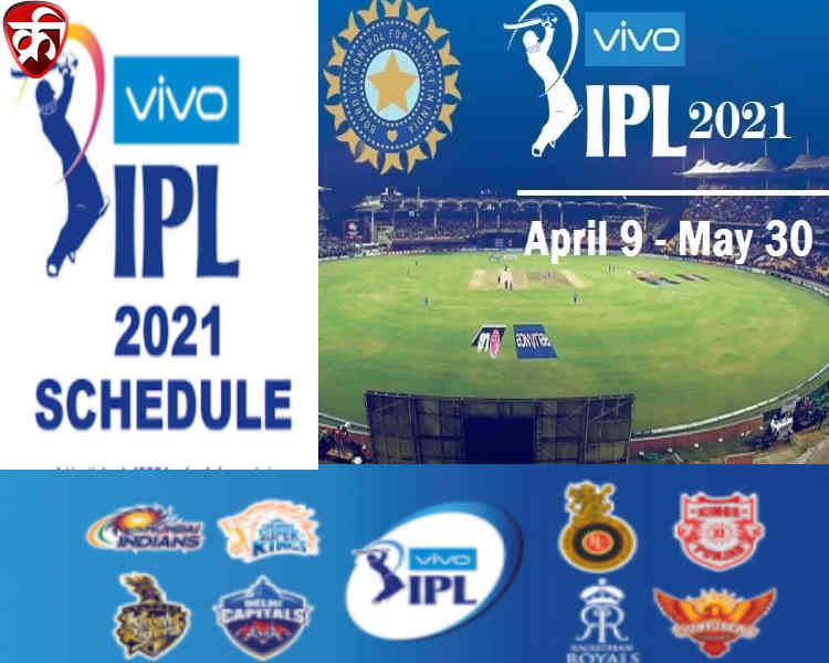 IPL 2021 date venues and timing list